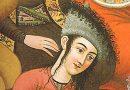 Sayyida Al Hurra